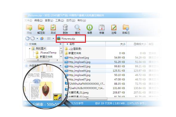 2012年12月27日 - 小d工作室 - 中国新时代科技